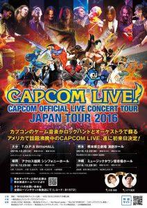 capcom-live-japan-poster